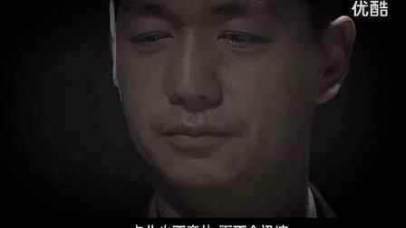 刑讯地下党_标清