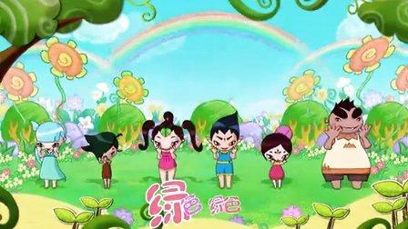 幼儿舞蹈 幼儿益智动画片 《云朵宝贝》 彩色世界