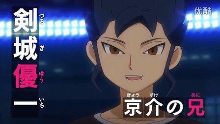 【游戏】3DS『闪电11人GO2 时空之石』 官方 预告片
