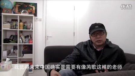 著名导演章家瑞、王劲松,众多名人眼中的张芮歌和她的芮歌文化