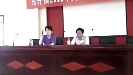 济源市家家兴家政服务有限公司在克井镇启动市场会2. QQ:382558308