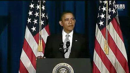 【囧片王】杯具!当奥巴马丢了提词器之后……