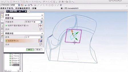 UGNX5教程-量尺造型设计_3[www.51xdy.net]