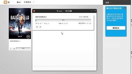 bf3单机版激活key后转正版视频教程