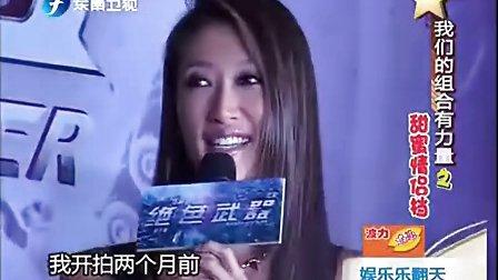 甜蜜情侣档[www.changmao.com.cn]
