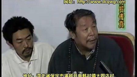 大成拳正宗——王选杰老先生的关门弟子著名武术家王全胜先生