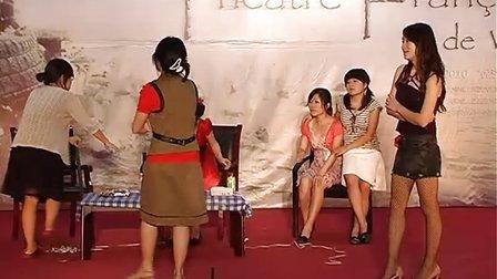 """2010""""瑞中•优法杯""""武汉法语戏剧节--13《八美图》华中师范大学"""