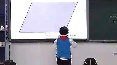 8《认识周长》李华俊小学三年级数学优质示范课视频