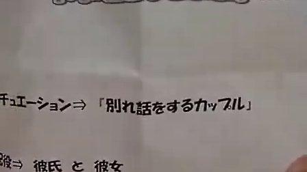 120518 中西優香vs平田璃香子 SKE48 1+1は2じゃないよ!