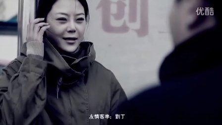高安 马睿菈-又见老情人 MV