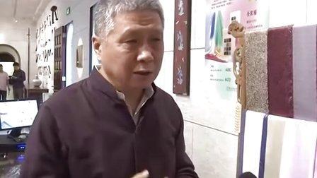 创意衍生品 把博物馆带回家 20120518 首都经济报道