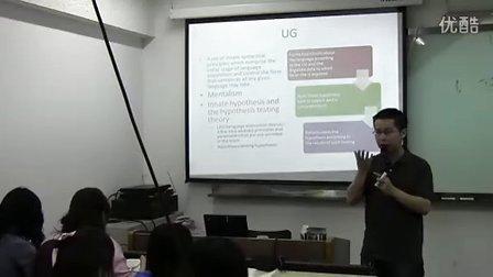 新东方成人英语教师培训班-夏鹏
