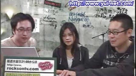 YUI 061005 Rocksontv 25 interview  Live