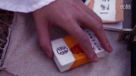江湖牌香烟广告