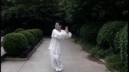 中医体质阳虚质导引锻炼法