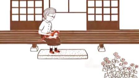 [天津课件]トイレの神様 厕所女神04漫画 植村花菜日语原唱 日文日语歌曲 中日字幕