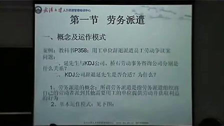 学历教育提升【深圳学历教育】【青年学院】