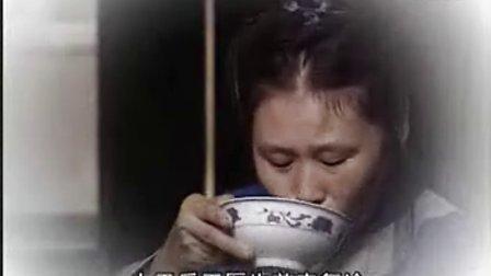 大型纪录片黄帝内经(六十集)28_标清
