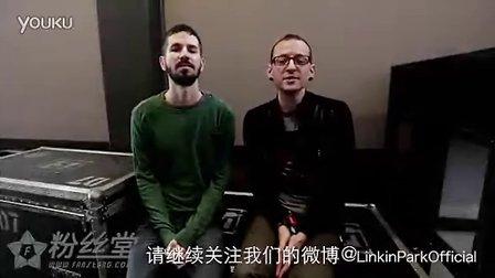 优酷音乐预告 林肯公园新年演唱会全球独家直播