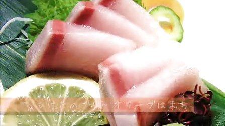 日本下酒菜画像集(西日本篇)