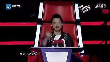 优酷网-刘振宇《爱什么稀罕》120803 中国好声音