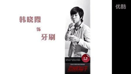 贺州学院《恋爱的犀牛》宣传片