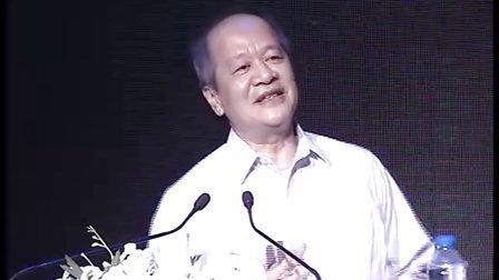 2012网商大会广州站