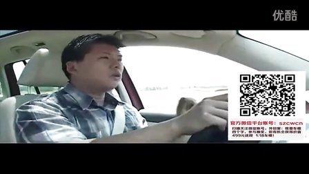 试驾2013款上海大众途观