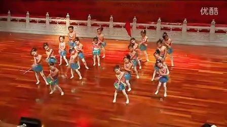 小班舞蹈《你能行》