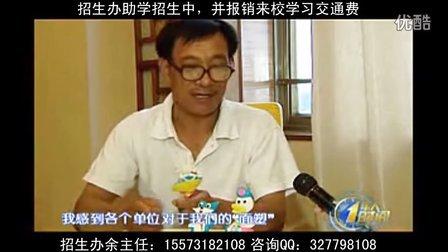 湖南新东方烹饪学校在什么地方