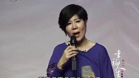 """2012年3月17日""""名家讲坛""""陈月卿讲座《揭开生活中的""""食物密码""""》下"""