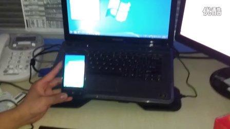 手机控制电脑软件详细