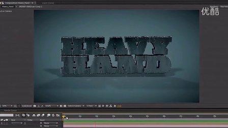 利用 NVIDIA Quadro 和 Adobe After Effects CS6 探索 3D 性