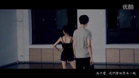2012年台灣中原大學101級畢業歌曲《力量》