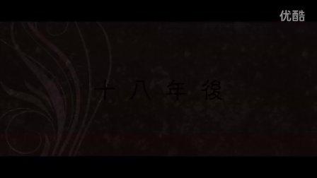 《神州十二号》预告片 ─ 感人短篇S2