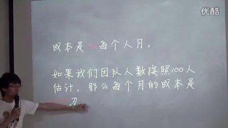 BPyUG 12.1总第46次-douban-github