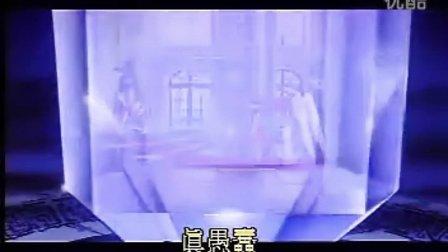 魔法提琴手OVA