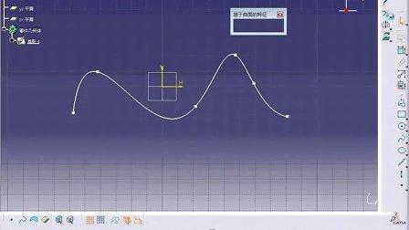 catia 曲面偏移厚度