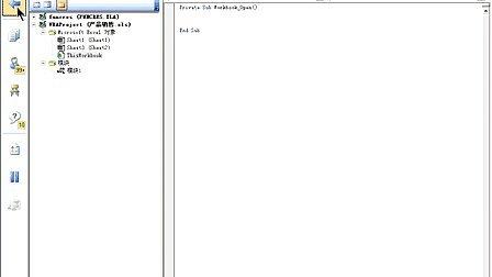 Excel.2003实用技巧之6:VBA在办公方案中的应用
