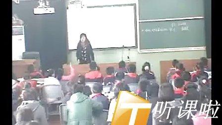 新课标人教版语文二年级下册《我不是最弱小的》王老师
