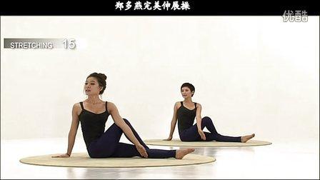 7天瘦10斤瘦身瑜伽初级教程在家练