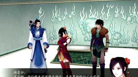仙剑奇侠传4官方语音全剧情视频 15 妖界之主