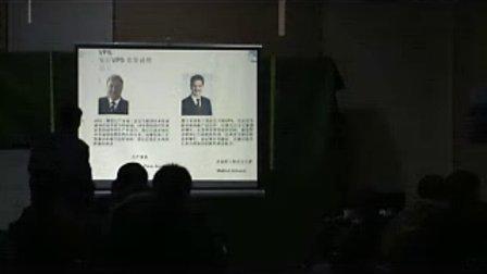 质量专家金舟军宝马汽车VPS精益生产培训视频