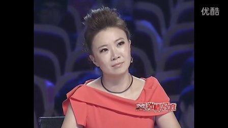 《激情唱响》第二季王珊珊《北京 北京》