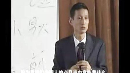 陈金柱妇科—陈金柱2 01第一集 陈金柱妇科