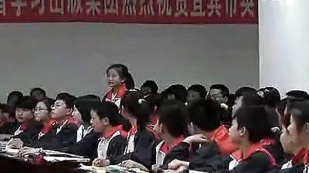 40初一英语优质课展示《Unit7Whatdoeshelooklike》四川省初中英语课4