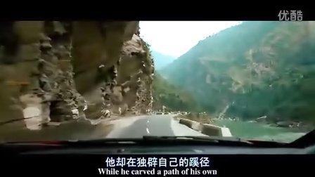 三傻大闹宝莱坞(片头曲)