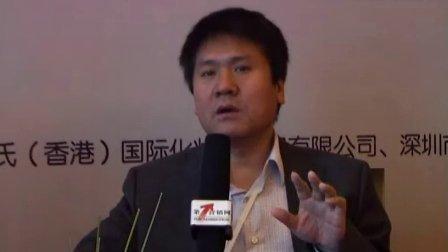 王福重 著名经济学家、凤凰卫视财经评论专家