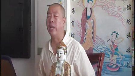 文安宁居士随缘讲法09.09.15第二集