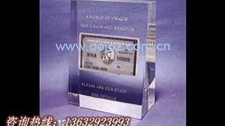 水晶奖杯www.dojoz.com.cn